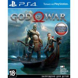 Игра для PlayStation 4 God of War